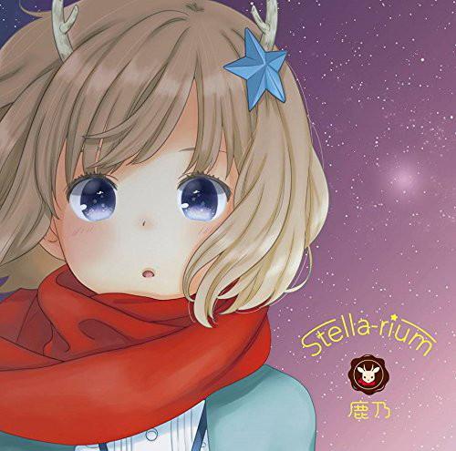 Stella-rium(初回限定盤)(DVD付)/鹿乃