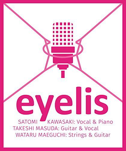 crescendo(特典CD付盤)/eyelis