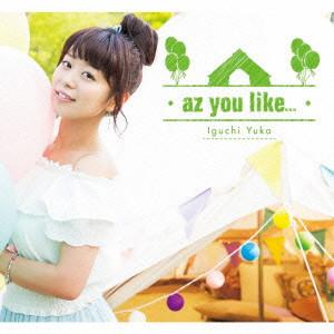 az you like...(初回限定盤)(DVD付)/井口裕香