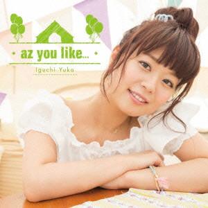 az you like...(通常盤)/井口裕香