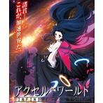 PLASMIC FIRE(アニメ盤)(DVD付)/KOTOKO × ALTIMA
