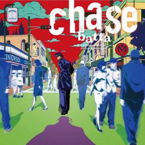 ジョジョの奇妙な冒険 ダイヤモンドは砕けない 新オープニングテーマ「chase」/batta