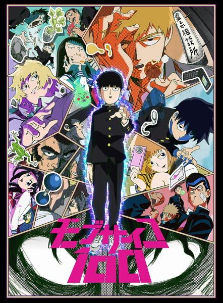 99(TVアニメ「モブサイコ 100」オープニングテーマ)(通常盤)/MOB CHOIR
