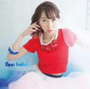 rippi-holic(初回限定盤B)(DVD付)/飯田里穂