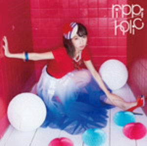 rippi-holic(通常盤)/飯田里穂