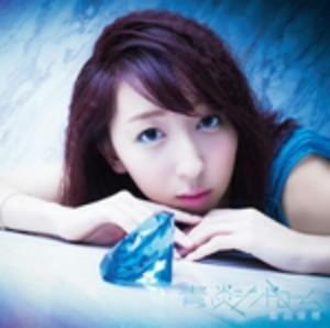 青い炎シンドローム(初回限定盤A)(DVD付)/飯田里穂