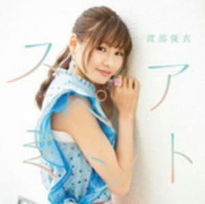スペアミント(初回限定盤)(Blu-ray Disc付)/渡部優衣