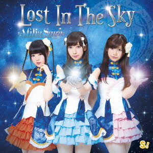 Lost In The Sky(通常盤A)/アフィリア・サーガ