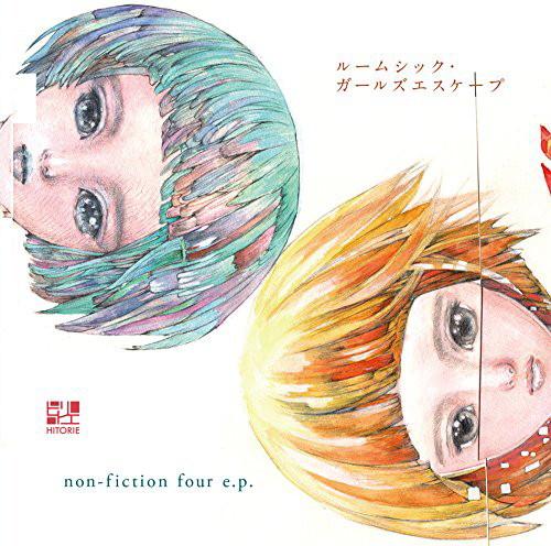 ルームシック・ガールズエスケープ/non-fiction four e.p./ヒトリエ