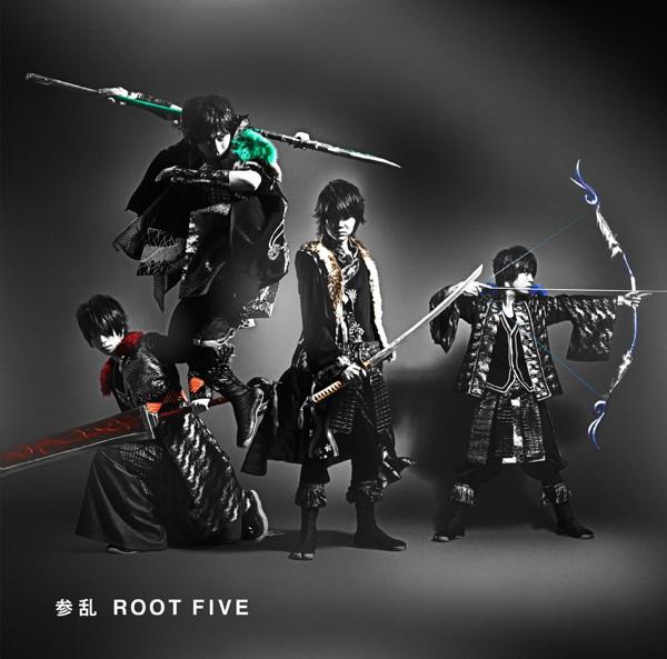 参乱-MAIRAN-(初回生産限定盤A)(DVD付)/ROOT FIVE