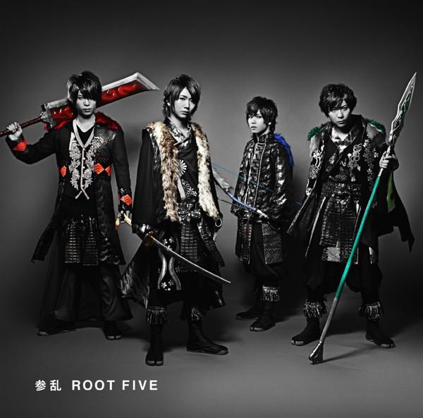参乱-MAIRAN-(初回生産限定盤B)(DVD付)/ROOT FIVE