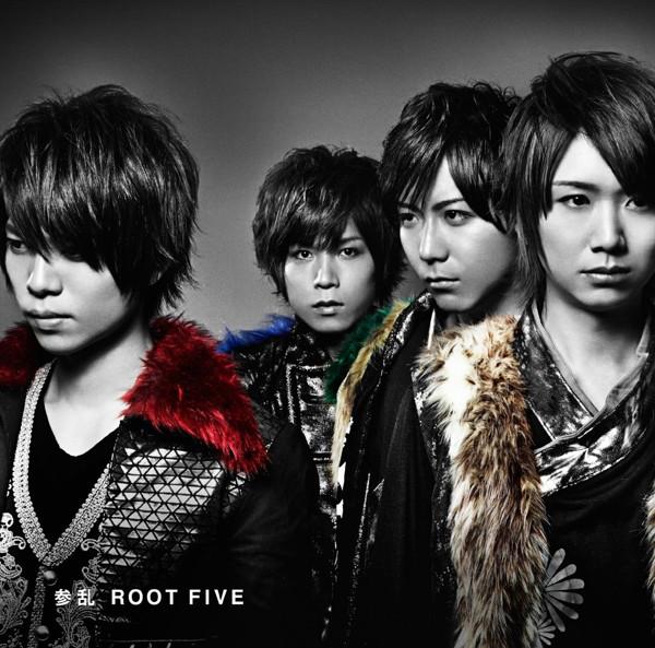 参乱-MAIRAN-/ROOT FIVE