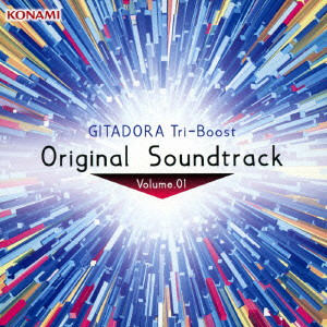 GITADORA Tri-boost Original Soundtrack vol.1(DVD付)