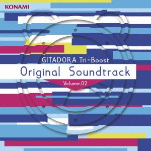 GITADORA Tri-Boost Original Soundtrack Volume.02(DVD付)