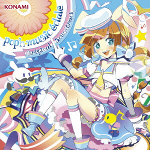pop'n music eclale Original Soundtrack