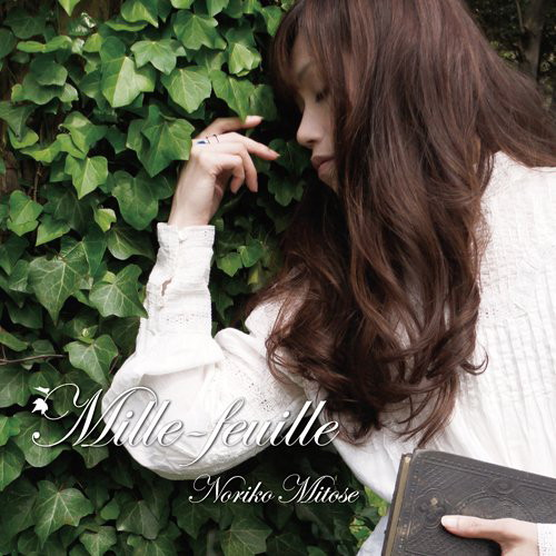 Mille-feuille〜Noriko Mitose Pop Works Best〜/みとせのりこ