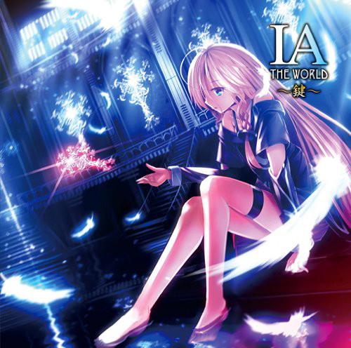 IA THE WORLD〜鍵〜