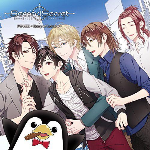 SecondSecret ドラマCD 〜Bump of Lovers〜