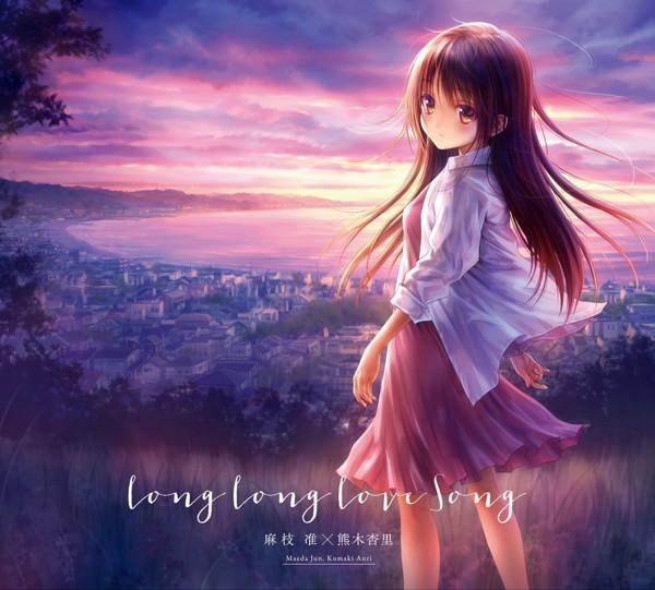 Long Long Love Song(初回生産限定盤)(DVD付)/麻枝准×熊木杏里