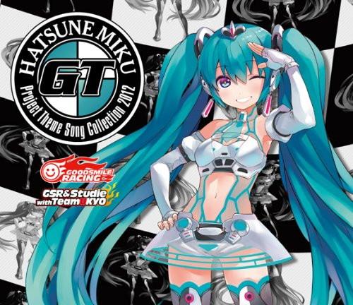 初音ミク GT Project Theme Song Collection 2012