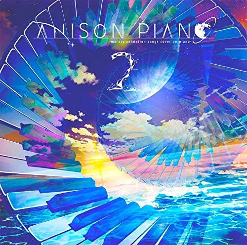 Anison Piano2/まらしぃ