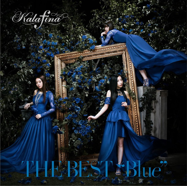 THE BEST'Blue'/カラフィナ