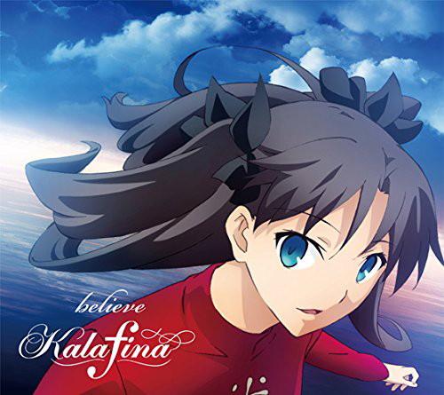 believe(期間生産限定アニメ盤)(DVD付)/カラフィナ