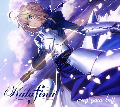 Ring your bell(期間生産限定アニメ盤)(DVD付)/カラフィナ