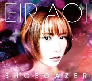 シューゲイザー(初回生産限定盤)(Blu-ray Disc付)/藍井エイル