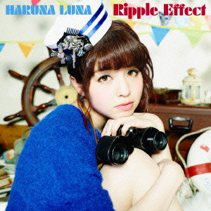 Ripple Effect(通常盤)/春奈るな