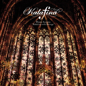 Winter Acoustic 'Kalafina with Strings'/カラフィナ