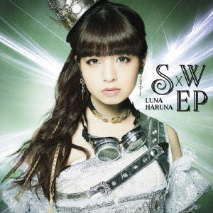 S×W EP(通常盤)/春奈るな