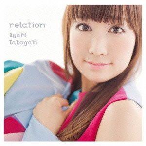 relation/高垣彩陽