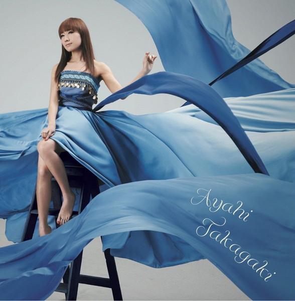 風になる(初回生産限定盤)(DVD付)/高垣彩陽
