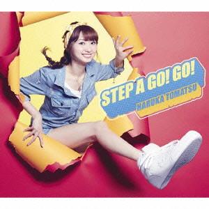 STEP A GO!GO!/戸松遥
