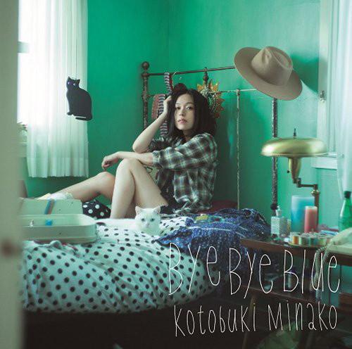 Bye Bye Blue(初回生産限定盤)(DVD付)/寿美菜子