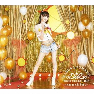 戸松遥 BEST SELECTION-sunshine-(初回生産限定盤)(DVD付)/戸松遥