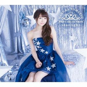 戸松遥 BEST SELECTION-starlight-(初回生産限定盤)(DVD付)/戸松遥