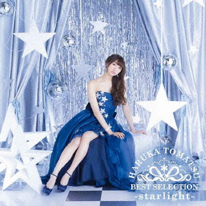 戸松遥 BEST SELECTION-starlight-/戸松遥
