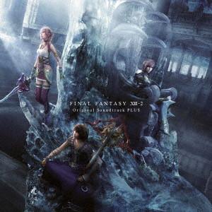 ファイナルファンタジーXIII-2 オリジナル・サウンドトラック プラス