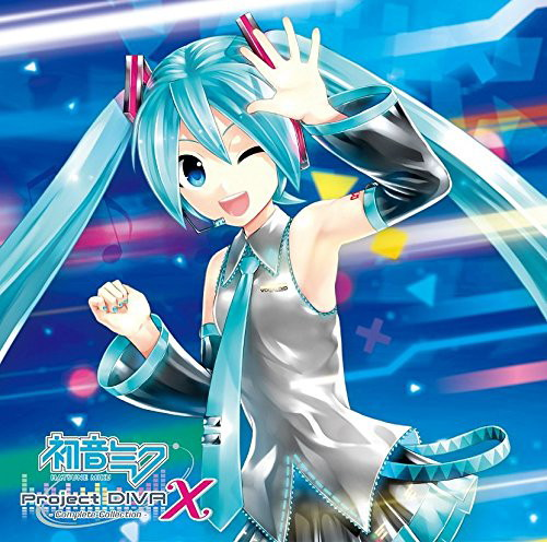 初音ミク-Project DIVA- X Complete Collection(通常盤)