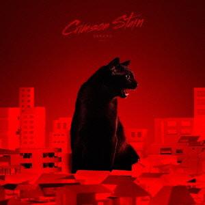Crimson Stain(初回生産限定盤)(DVD付)/96猫