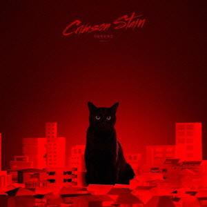 Crimson Stain/96猫