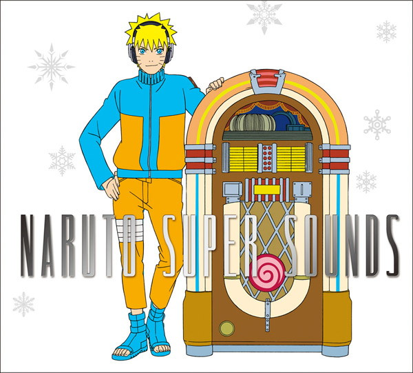 NARUTO SUPER SOUNDS (DVD付)