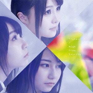 High Free Spirits(初回生産限定盤)(DVD付)/TrySail