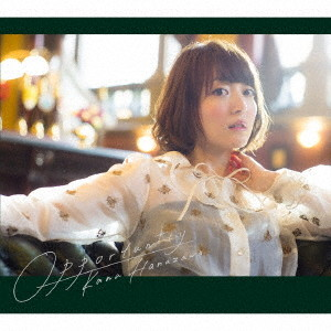 Opportunity(初回生産限定盤)(Blu-ray Disc付)/花澤香菜