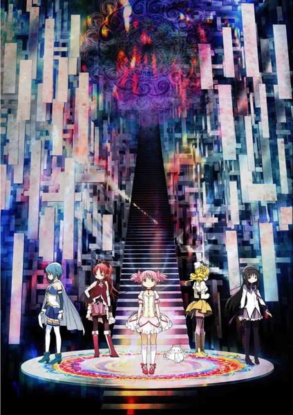「魔法少女まどか☆マギカ」 Music Collection