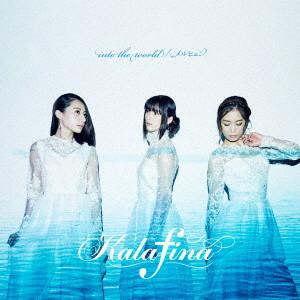 into the world/メルヒェン(初回生産限定盤A)(DVD付)/カラフィナ