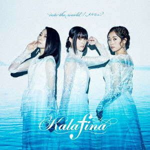 into the world/メルヒェン(初回生産限定盤B)(Blu-ray Disc付)/カラフィナ