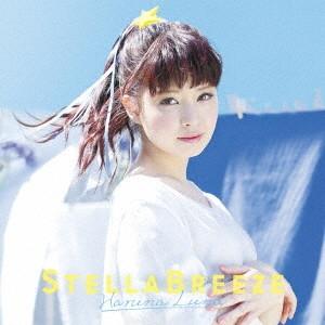 ステラブリーズ(初回生産限定盤)(DVD付)/春奈るな